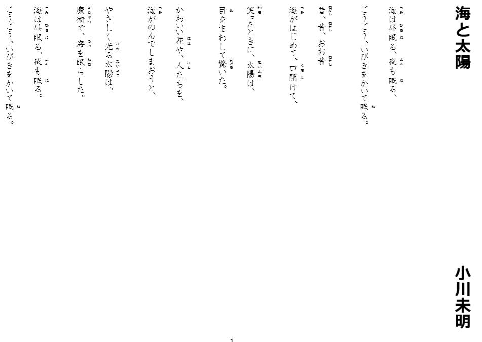 f:id:kumayamamoto:20200430160255p:plain