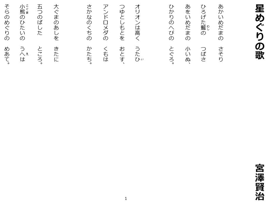 f:id:kumayamamoto:20200430160259p:plain