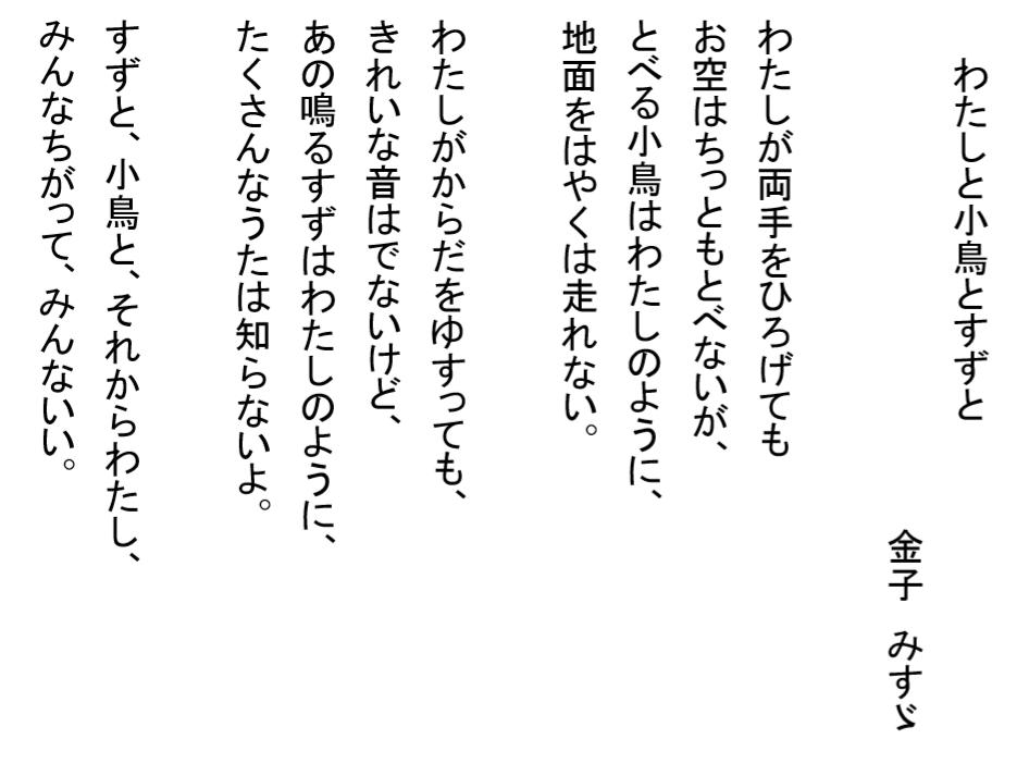 f:id:kumayamamoto:20200430160306p:plain