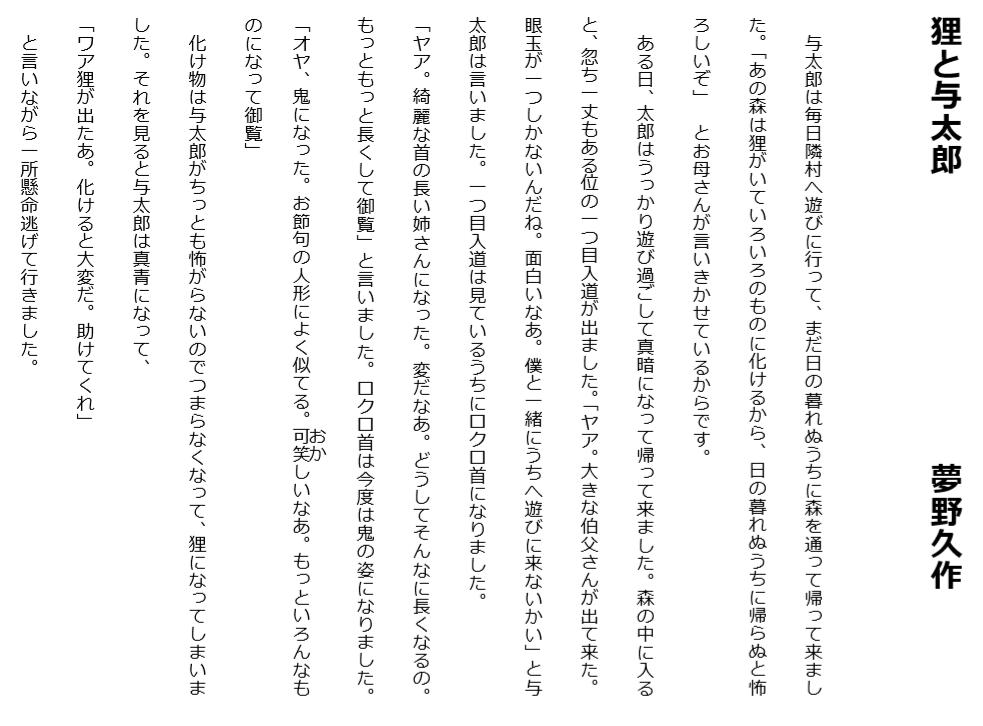 f:id:kumayamamoto:20200430160322p:plain