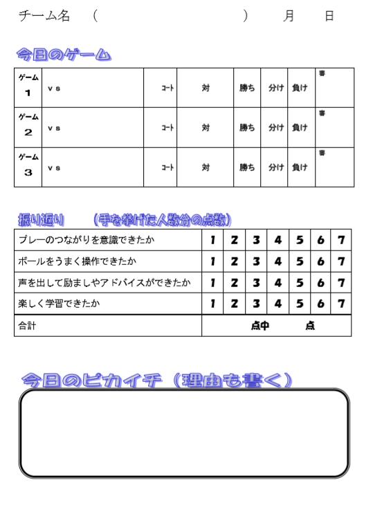 f:id:kumayamamoto:20200509194203p:plain