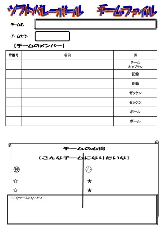 f:id:kumayamamoto:20200509194227p:plain