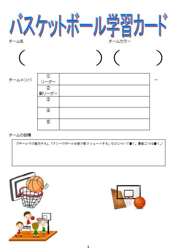 f:id:kumayamamoto:20200514205116p:plain