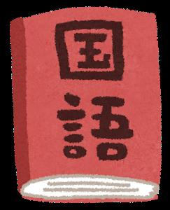 f:id:kumayamamoto:20200516102821p:plain