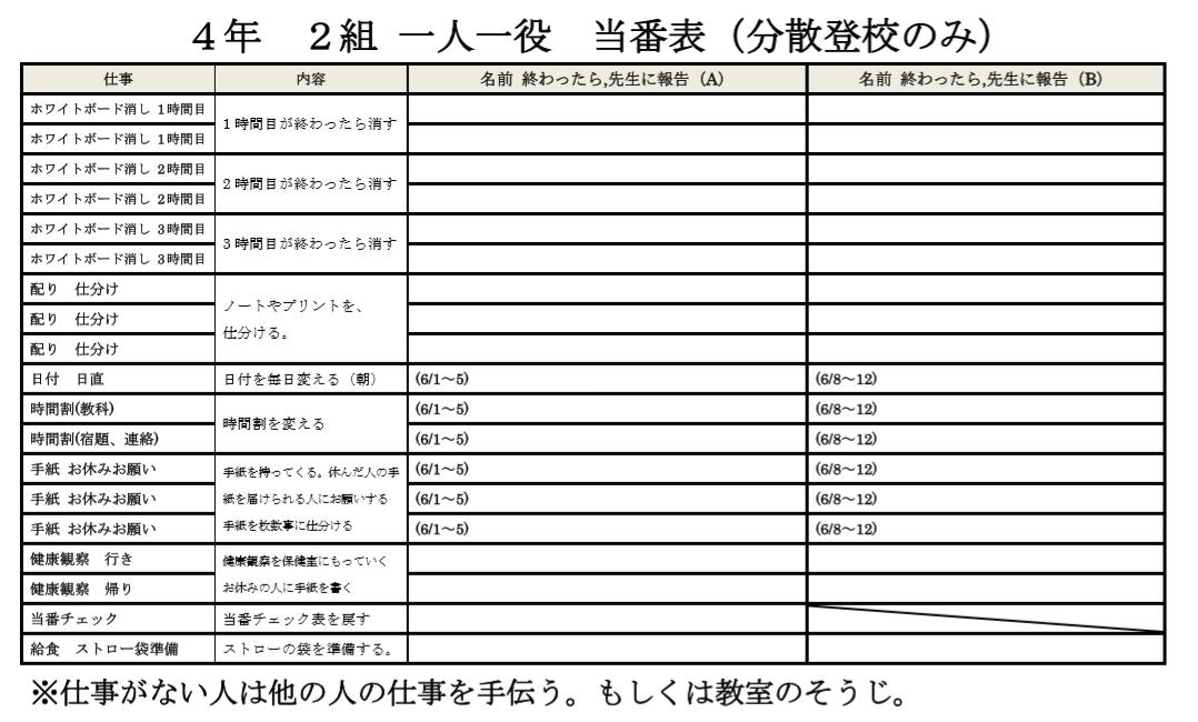 f:id:kumayamamoto:20200525200842p:plain