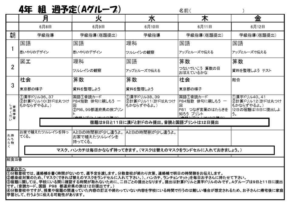 f:id:kumayamamoto:20200529214000p:plain