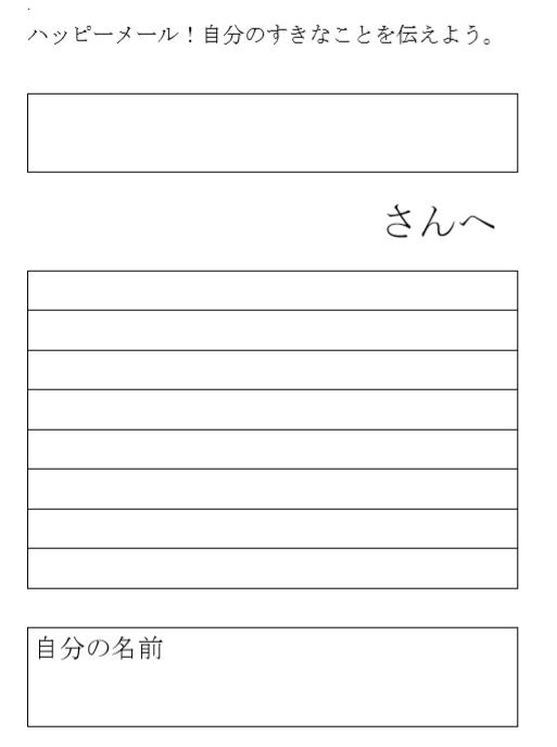 f:id:kumayamamoto:20200601222848p:plain