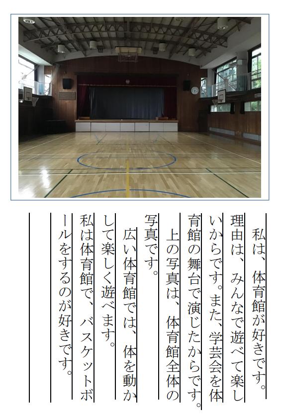 f:id:kumayamamoto:20200715210123p:plain