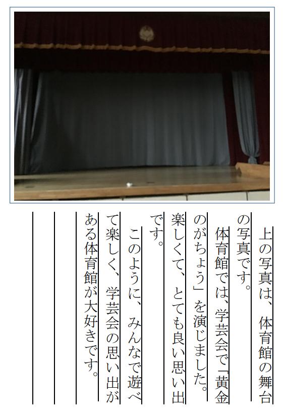 f:id:kumayamamoto:20200715220751p:plain