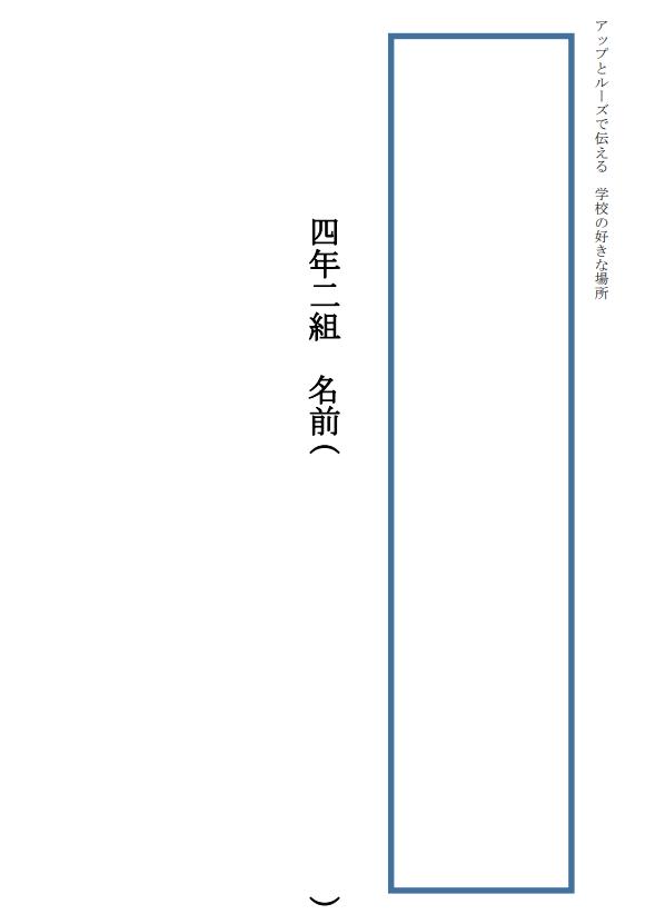 f:id:kumayamamoto:20200715220949p:plain