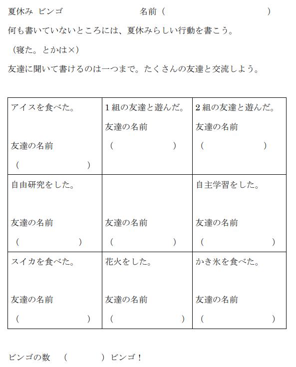 f:id:kumayamamoto:20200807224325p:plain