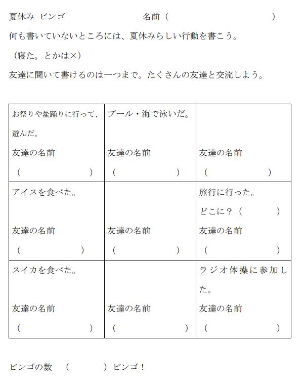 f:id:kumayamamoto:20200821092541p:plain
