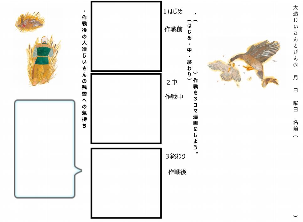 f:id:kumayamamoto:20200823164906p:plain