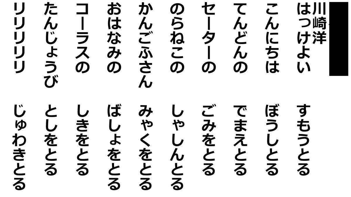f:id:kumayamamoto:20200917205224p:plain