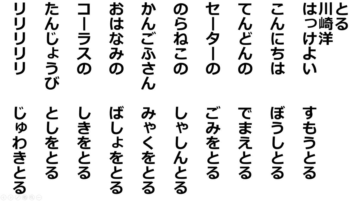 f:id:kumayamamoto:20200917205544p:plain