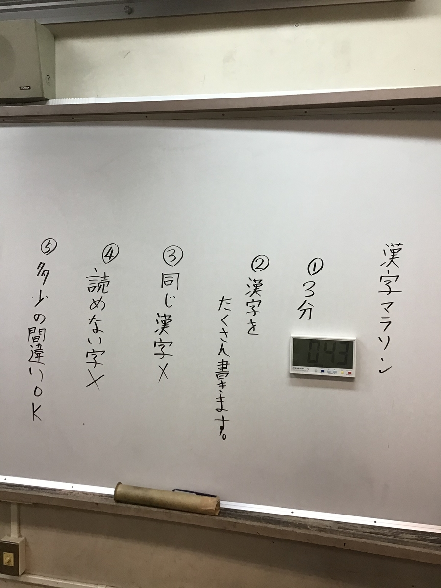 f:id:kumayamamoto:20200922183454j:plain