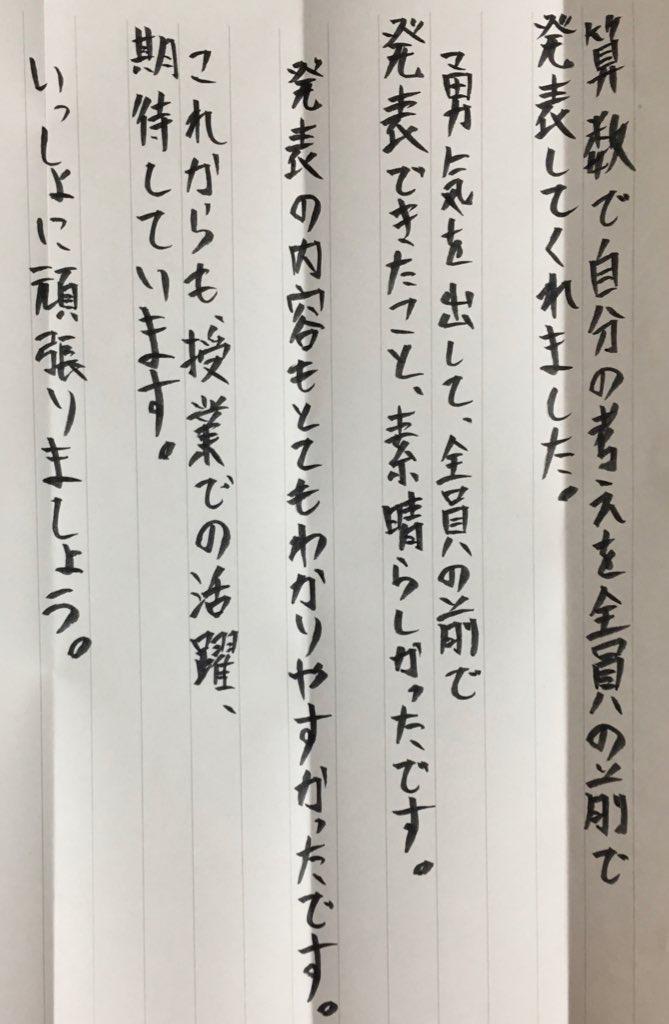 f:id:kumayamamoto:20201018165627j:plain