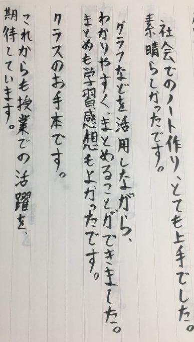 f:id:kumayamamoto:20201018165632j:plain