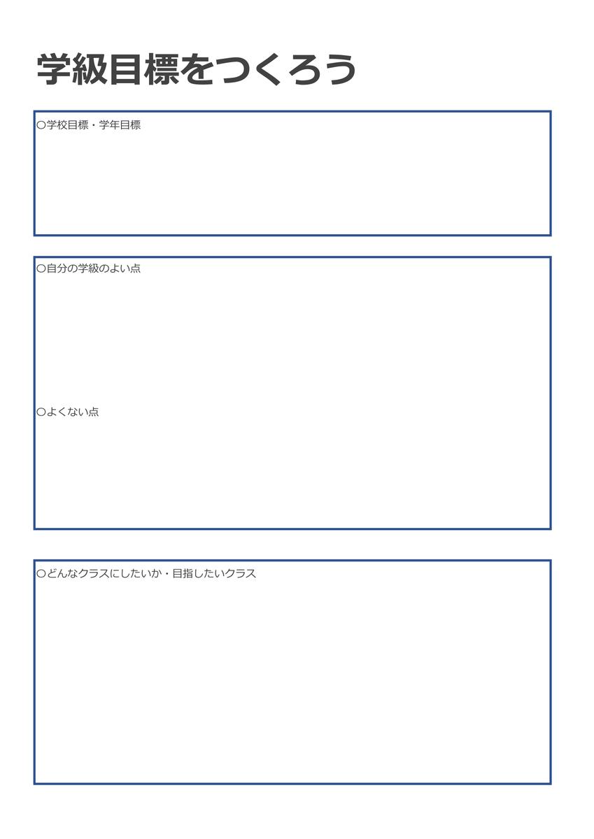 f:id:kumayamamoto:20201121162351p:plain