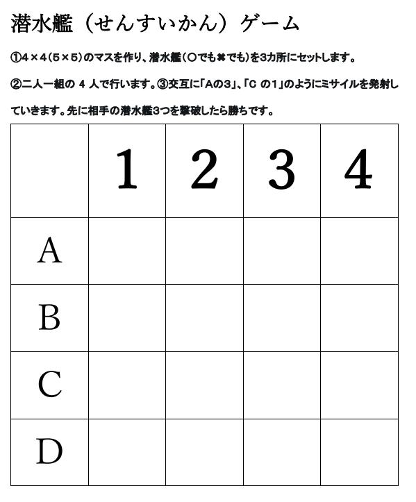 f:id:kumayamamoto:20201123172855p:plain