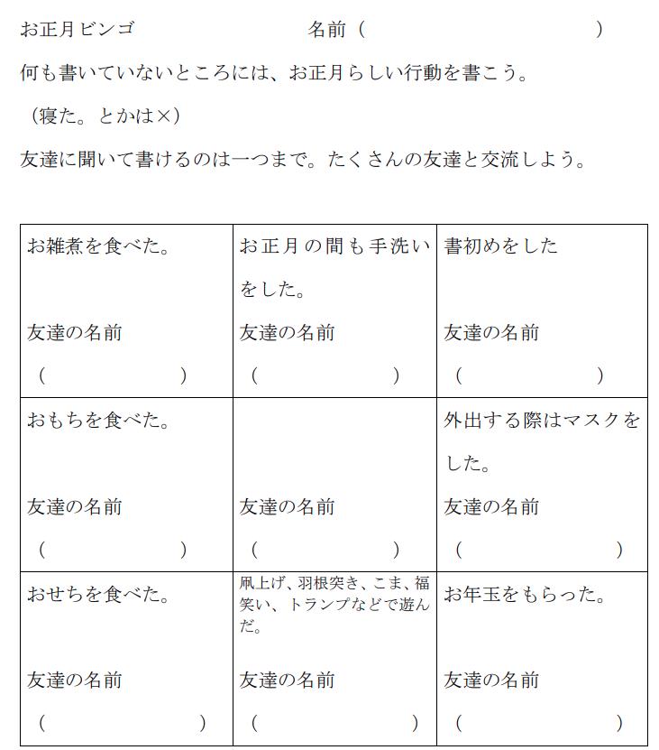 f:id:kumayamamoto:20201212144036p:plain