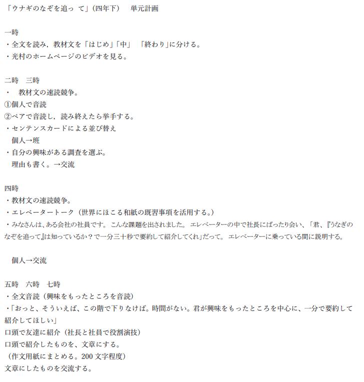 f:id:kumayamamoto:20201228095039p:plain