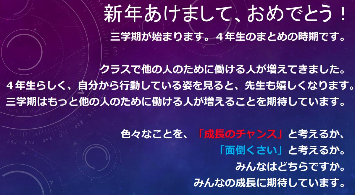 f:id:kumayamamoto:20210106100828p:plain