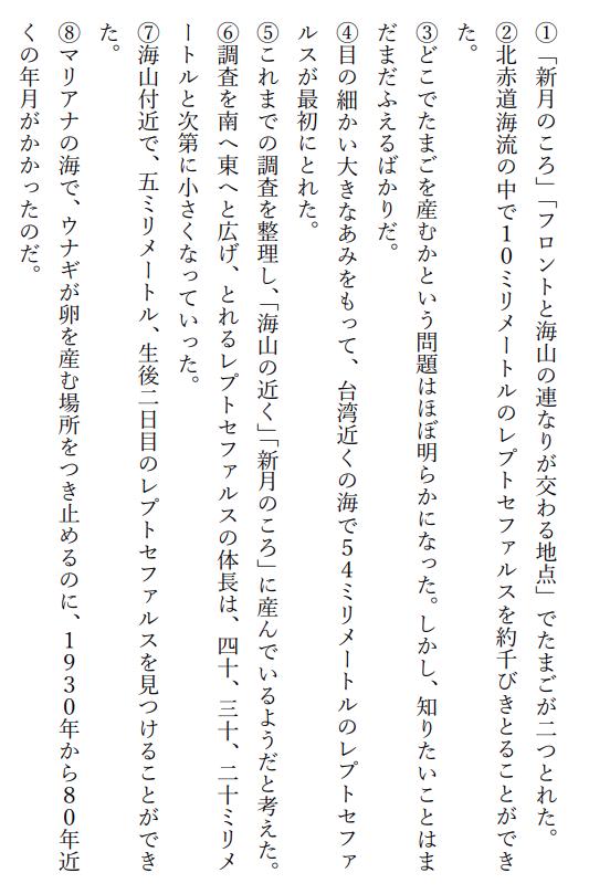 f:id:kumayamamoto:20210124222154p:plain