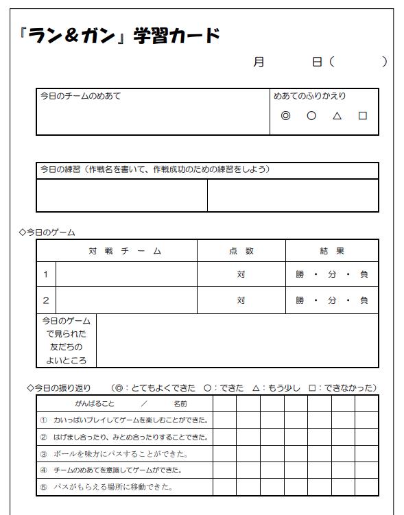 f:id:kumayamamoto:20210212220751p:plain