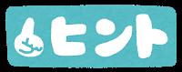 f:id:kumayamamoto:20210217220821p:plain