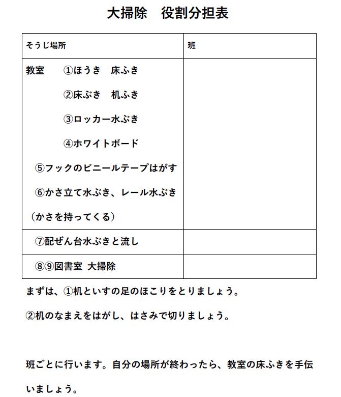 f:id:kumayamamoto:20210320222026p:plain