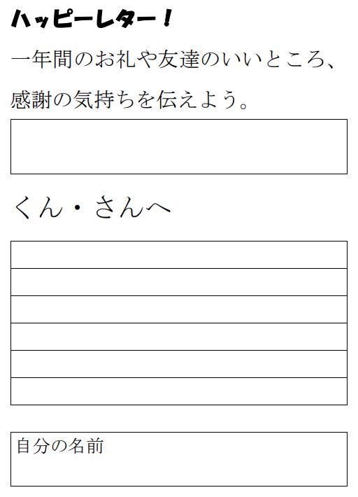 f:id:kumayamamoto:20210321173446p:plain