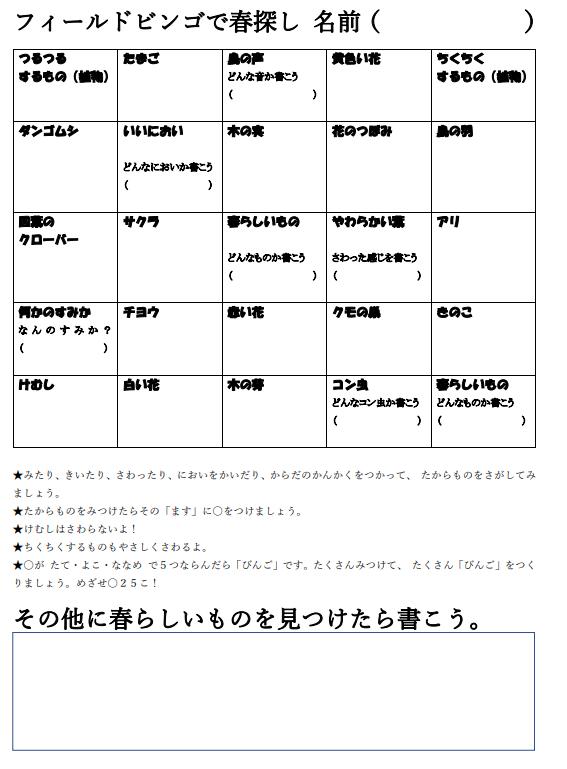 f:id:kumayamamoto:20210328220414p:plain