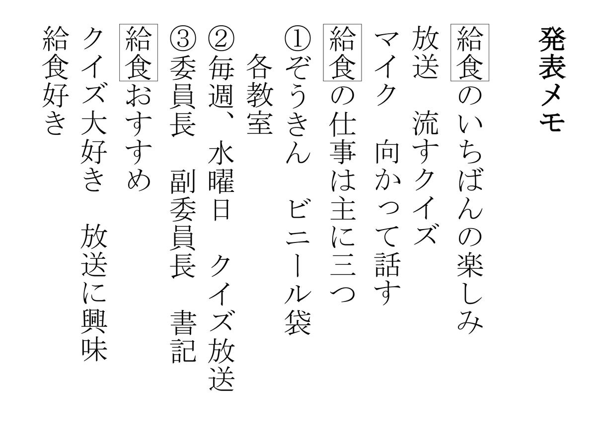 f:id:kumayamamoto:20210514222944p:plain