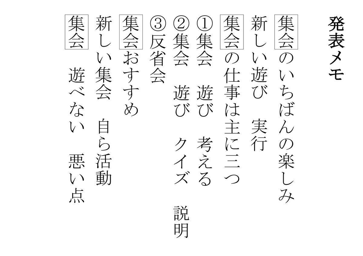 f:id:kumayamamoto:20210514222949p:plain
