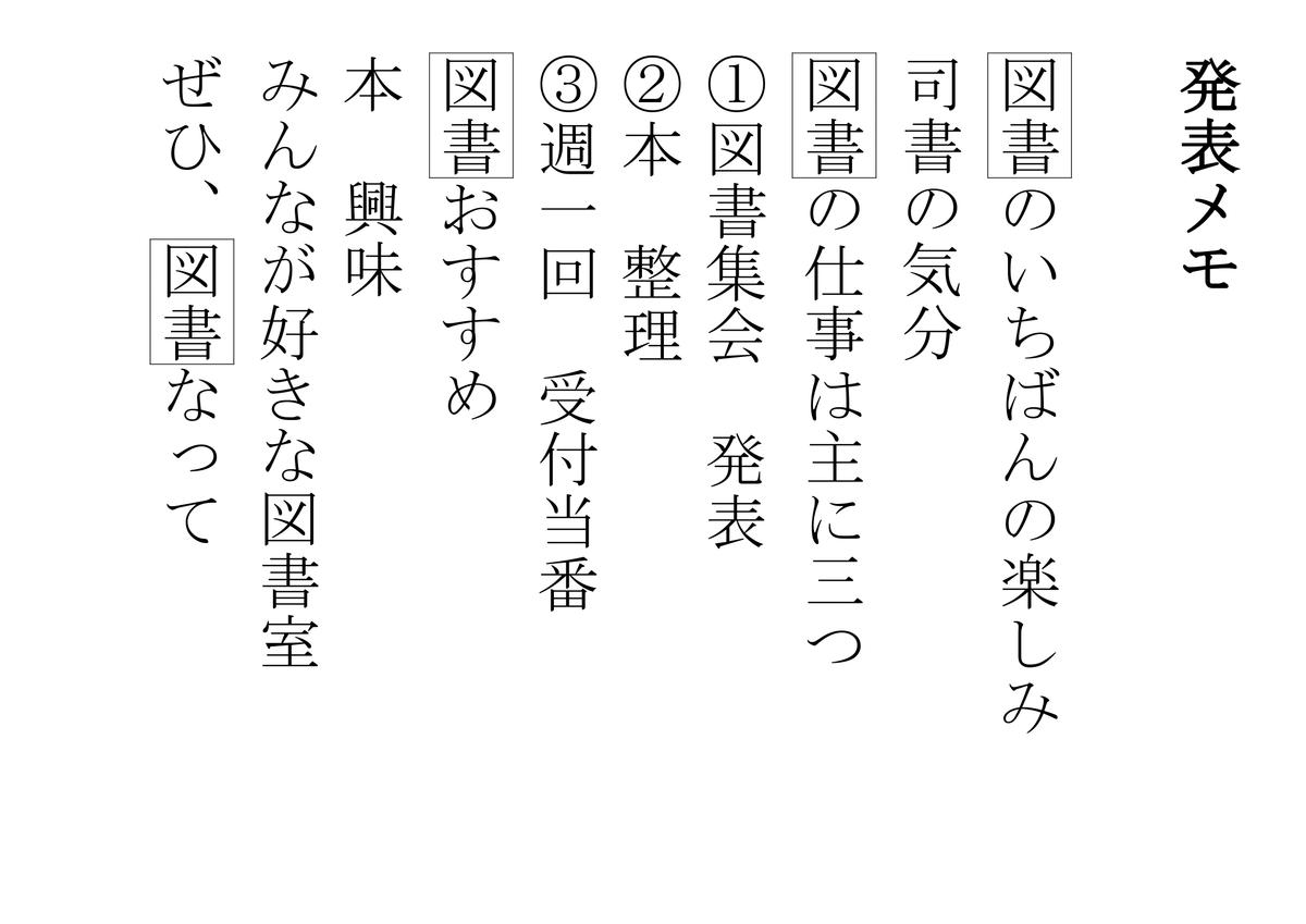 f:id:kumayamamoto:20210514223003p:plain