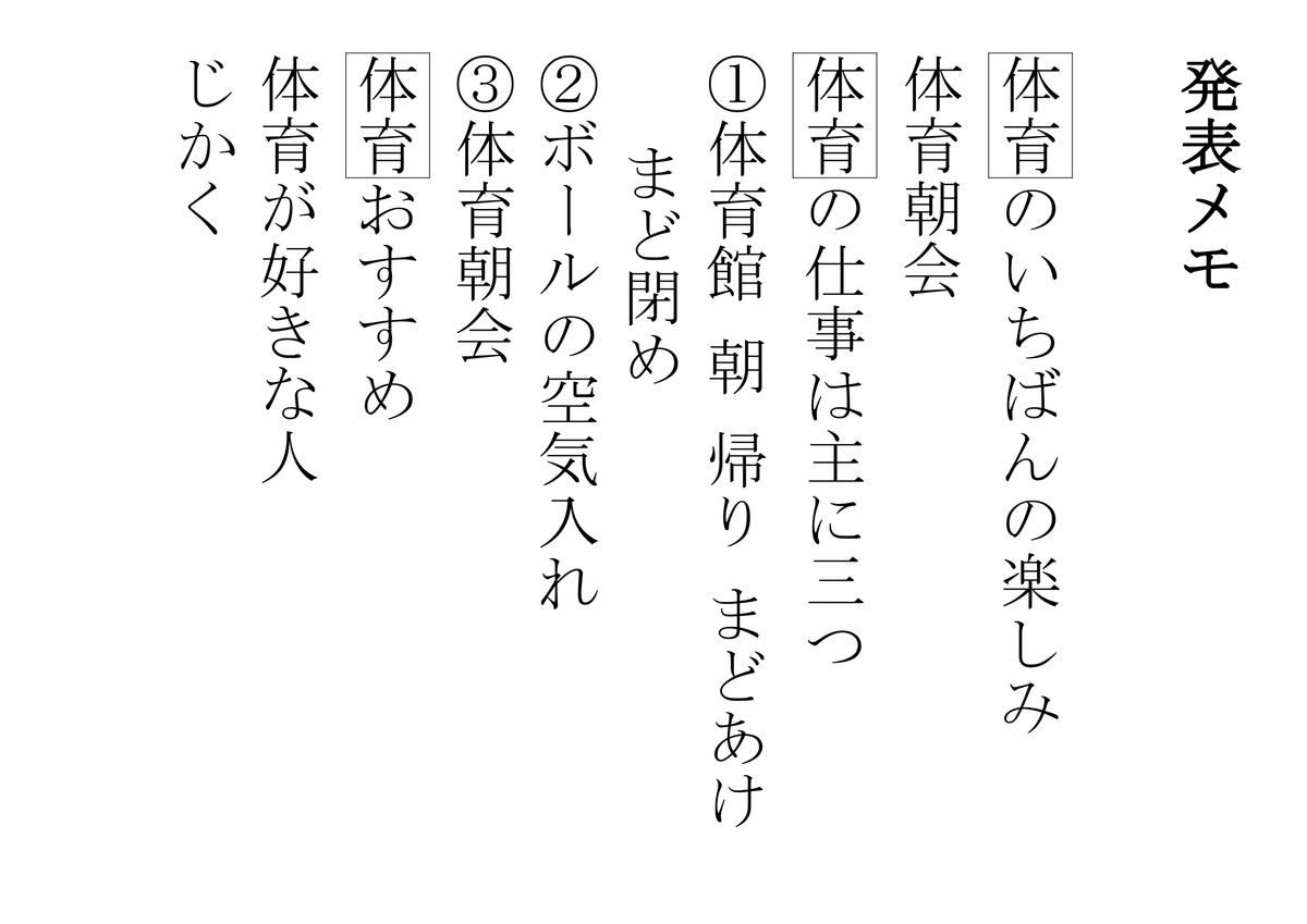 f:id:kumayamamoto:20210514223008p:plain