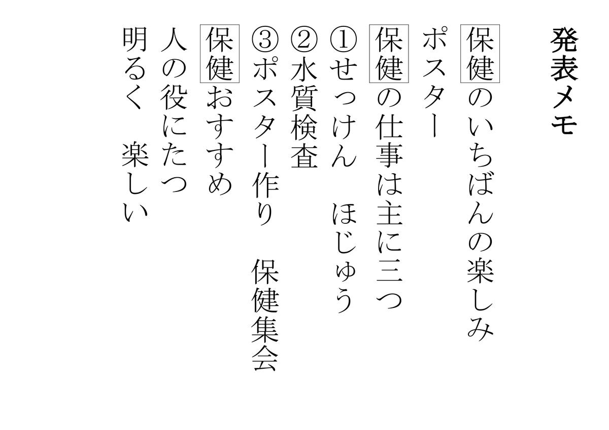 f:id:kumayamamoto:20210514223019p:plain
