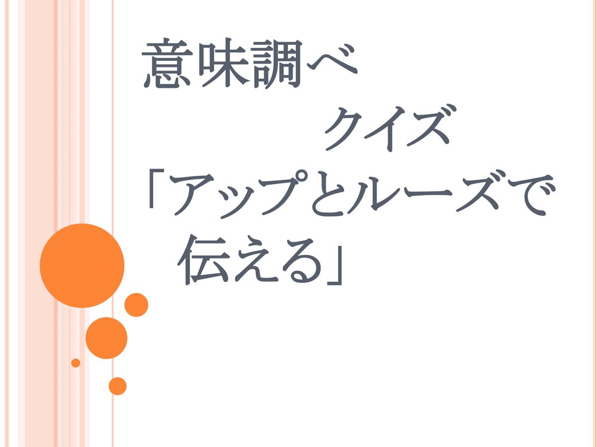 f:id:kumayamamoto:20210605173954p:plain