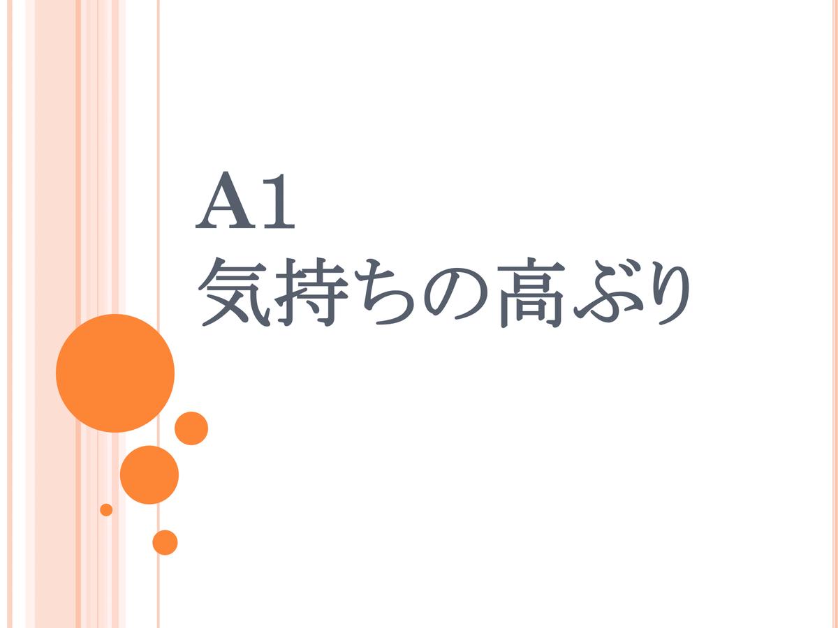 f:id:kumayamamoto:20210610205059p:plain