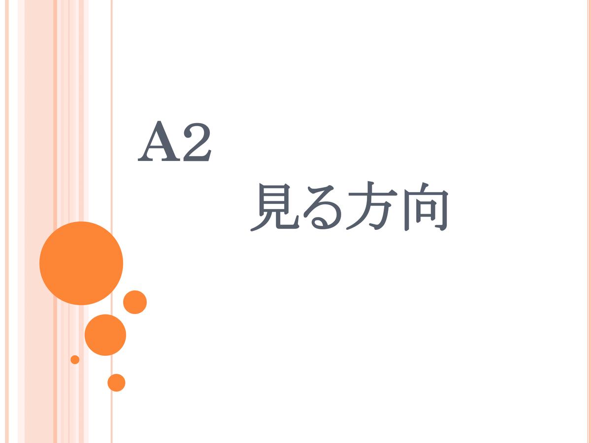 f:id:kumayamamoto:20210610205122p:plain