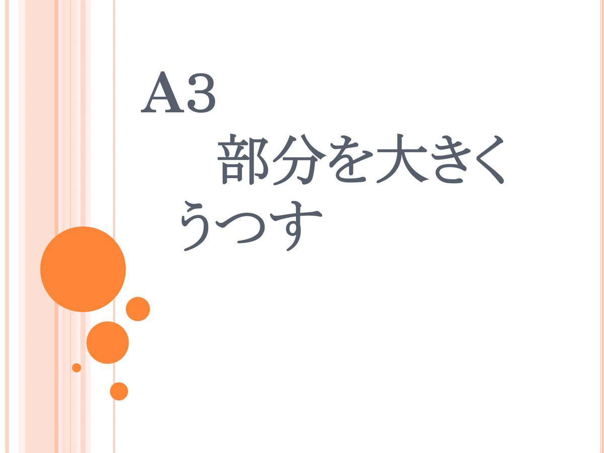 f:id:kumayamamoto:20210610205126p:plain