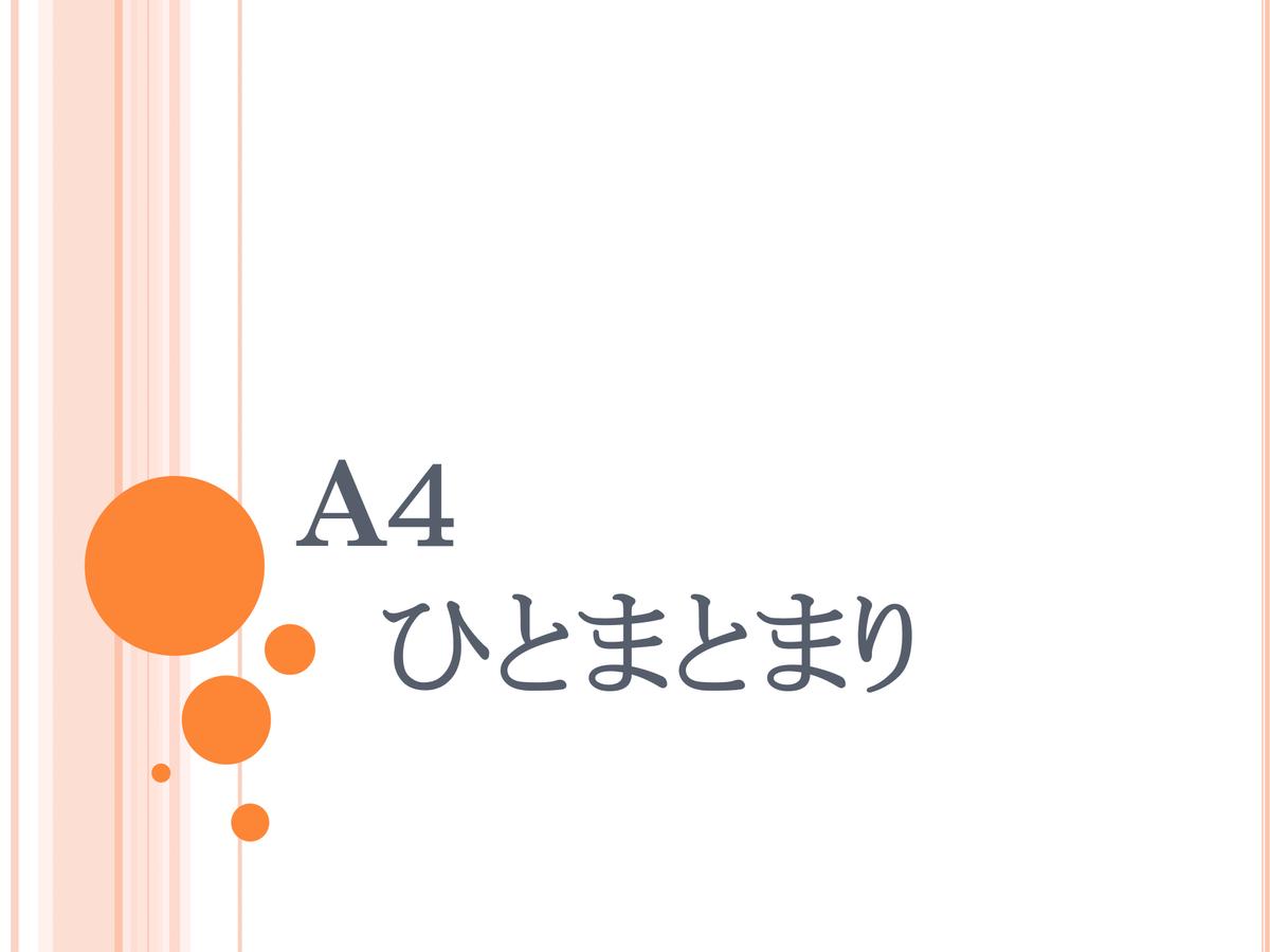 f:id:kumayamamoto:20210610205220p:plain