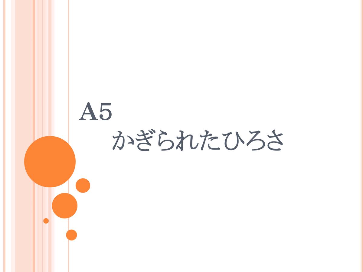 f:id:kumayamamoto:20210610205243p:plain