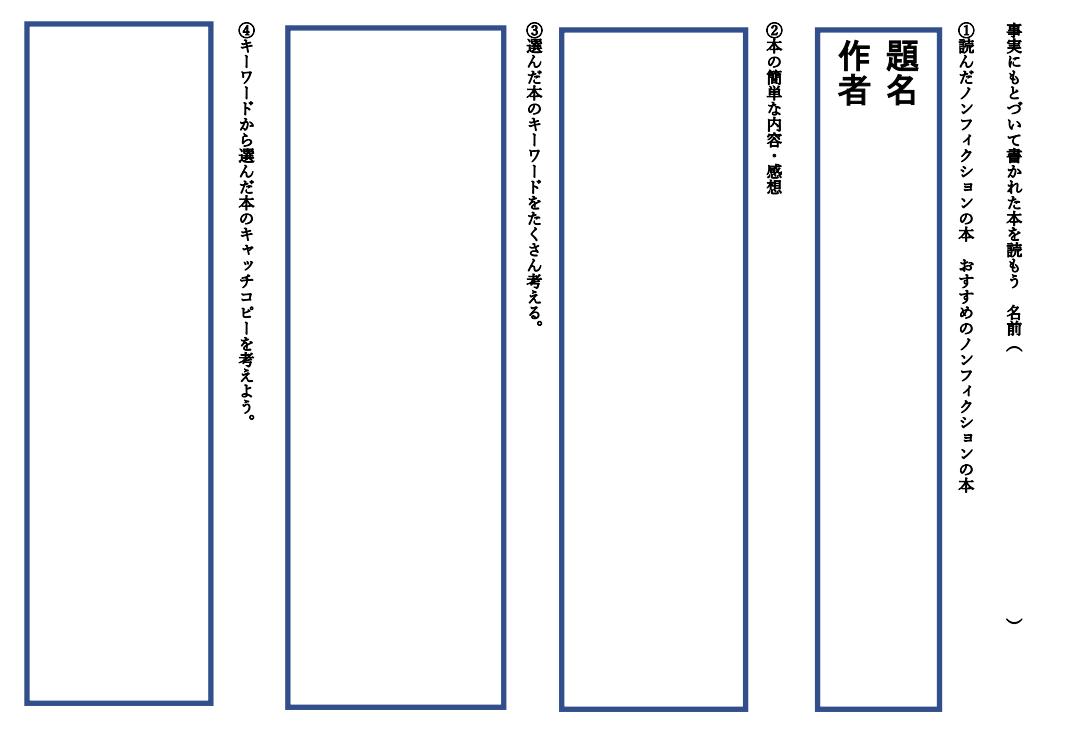f:id:kumayamamoto:20210703104118p:plain