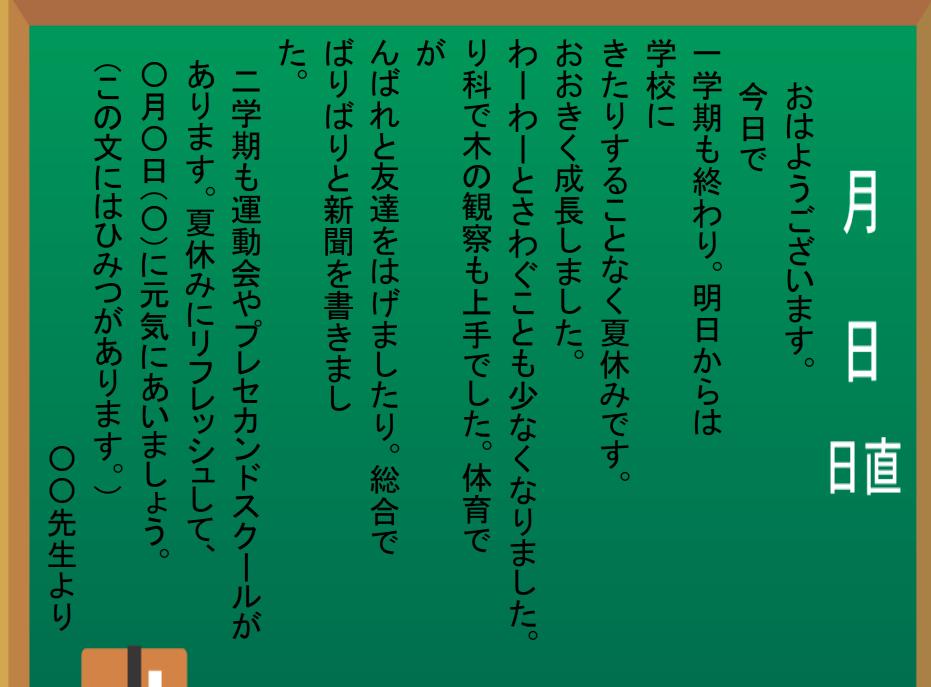 f:id:kumayamamoto:20210717203605p:plain