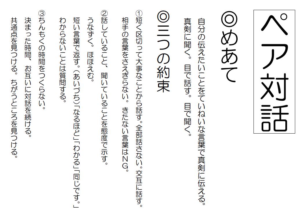 f:id:kumayamamoto:20210814230913p:plain