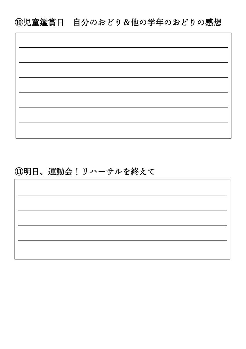 f:id:kumayamamoto:20210911180350p:plain