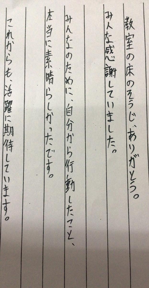 f:id:kumayamamoto:20210918075602j:plain