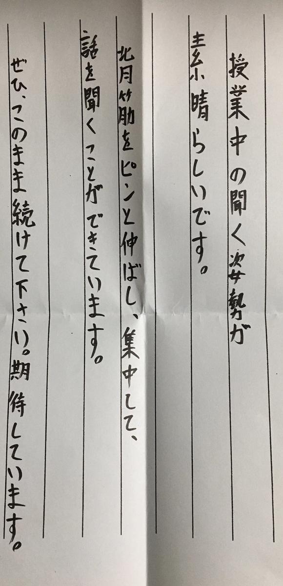 f:id:kumayamamoto:20210918075605j:plain